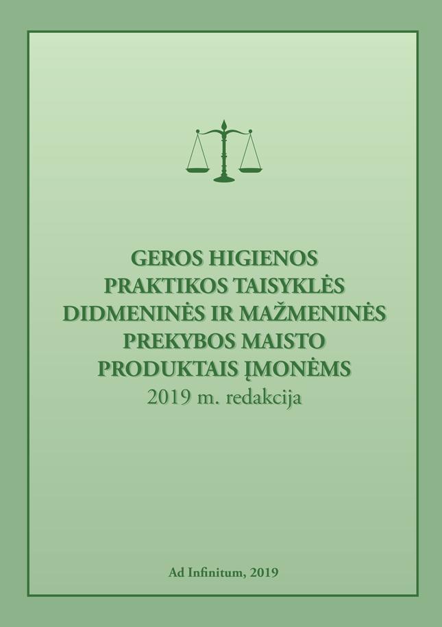 prekybos sistemos projektavimo knyga)